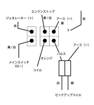 TW配線改.jpg
